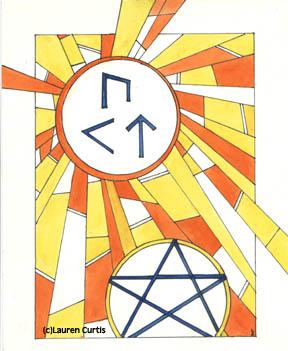 SunHealSm