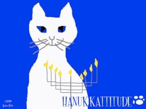 CattitudeHanukkatSm
